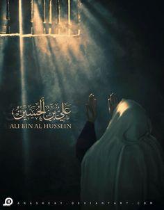 IMAM ZAIN UL ABIDEEN IBN HUSSAIN AL SAJJAD A.S Imam Hassan, Hussain Karbala, Ibn Ali, 3 Picture, Shia Islam, Muharram, Islam Muslim, Prophet Muhammad, Quran Quotes