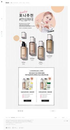 Cosmetic Web, Cosmetic Design, Poster Design Layout, Web Layout, Mall Design, E Design, Email Newsletter Design, Fashion Banner, Leaflet Design
