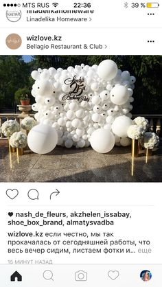 How to Make a Balloon Wall for a Party Organic balloon wall Balloon Backdrop, Balloon Columns, Balloon Wall, Balloon Party, Balloon Garland, White Party Decorations, Balloon Decorations, Wedding Decorations, Party Kulissen