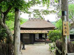 Samurai Houses|かくのだて観光Navi Kakunodate, Japan