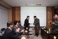 2014년 1월 28일, 강릉시소재 군부대를 위문하다.