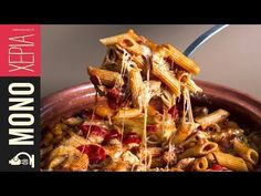 Oven baked penne with cheese and bacon by Greek chef Akis Petretzikis. Such a quick and easy recipe to make a deliciously comforting dish any time of day! Baked Penne, Baked Pasta Recipes, Chef Recipes, Cookbook Recipes, Greek Recipes, Cooking Recipes, Healthy Dishes, Tasty Dishes, Food Dishes