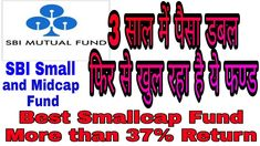 In this video you will knows about sbi small and midcap fund Small Caps, Channel, Youtube, Youtubers, Youtube Movies