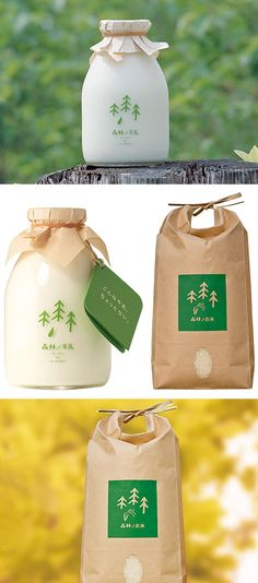 Simple packaging solution for a Japanese milk company. It really opens your eyes to the amount of milk consumed by the Japanese compared to Americans!  #branding