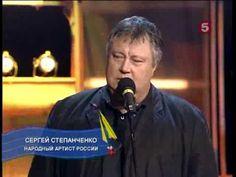 Сергей Степанченко Бабье лето