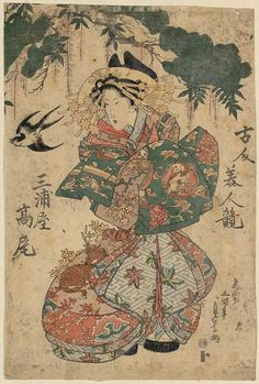 Title: Miuraya takao. Title Translation: The courtesan Takao of the Miura-ya.  Date Published: Between 1818 and 1830. Medium: 1 print : woodcut, color. Summary: Print shows Takao of the Miura-ya, a courtesan, full-length, standing beneath a pine bough, facing left as a bird flies by her.