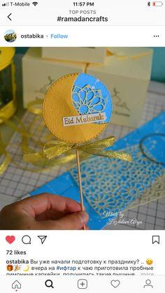 Eid Eid Crafts, Festive Crafts, Ramadan Crafts, Ramadan Decorations, Diy And Crafts, Eid Mubarak Greeting Cards, Eid Mubarak Greetings, Eid Favours, Eid Activities