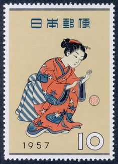 Girl bouncing a temari ball, issued in 1957