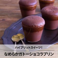Tasty Videos, Food Videos, Comida Diy, Cake Cafe, Cheesy Recipes, Clay Food, Sweets Recipes, Food Cravings, Chocolate Desserts