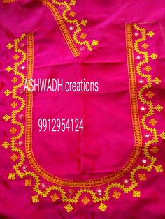 Embroidery On Kurtis, Hand Embroidery Flowers, Embroidery On Clothes, Indian Embroidery, Hardanger Embroidery, Kutch Work Saree, Work Sarees, Border Embroidery Designs, Kurti Embroidery Design