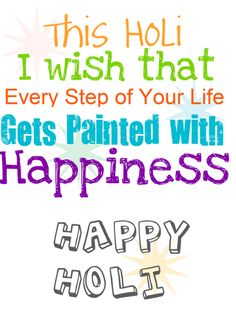 holi-free-printable-greeting-card
