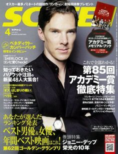 Benedict Cumberbatch cover | SCREEN, April 2013