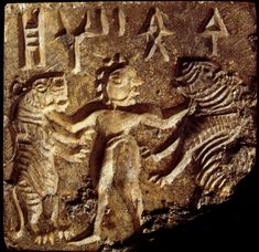 Person grappling with two flanking tigers standing and rearing on their hindlegs. Comparable to the Mesopotamian cylinder seal (BM 89538), this Indus seal depicts a person with six hair-knots. Mohenjodaro seal, Figure grappling 2 rampant tigers. This motif is found on seals in Mesopotamia as well. Other artifacts indicate regular trade from the Indus Valley to Mesopotamia via a port in Syria.