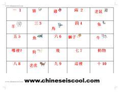 第七課 - Lesson seven — Learning Chinese is Cool. Chinese Birthday, Learn Chinese, Bingo Cards, Teaching, Cool Stuff, Math, Learn Chinese Language, Math Resources, Education