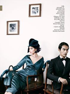 Sui He & Nan Fulong by Mario Testino in 'Portrait of a Lady' for Vogue China December 2013 — Anne of Carversville