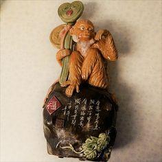 """14″ Vintage Ceramic Monkey Figurine, """"Welcome u Zodiac Monkey Pose"""""""