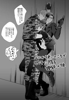 Cartoon Drawing Tutorial, Cartoon Drawings, Manga Pictures, Cute Pictures, Ghost Cat, Anime Guys, Cute Anime Boy, My Hero Academia Shouto, Anime Love Couple