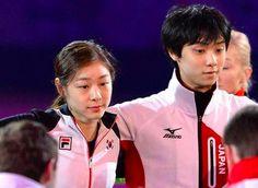 Rare photo of Kim Yuna and Yuzuru Hanyu