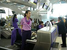 Airport check-in - Wikipedia, the free encyclopedia