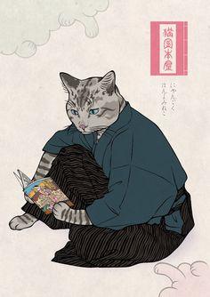 猫国本屋〜本読み猫2