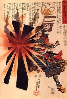 Avanzando senza esitazione, la potenza dell'energia vitale abbatte tutti gli ostacoli, che meraviglia! Yamaoka Tesshū