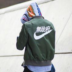 loveforfr:Nike RARE Vintage Jacket (på/i LOVEFOR.FR)