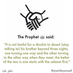 Allah, Islam Religion, Stop Talking, Prophet Muhammad, Hadith, Deen, Islamic Quotes, Quran, Peace And Love