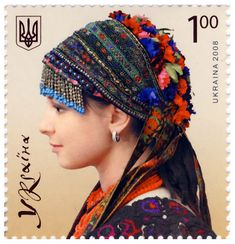 Wedding headdress Ternopil - Category:National costumes of Ukraine on stamps - Wikimedia Commons