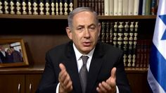 "PM Netanyahu: ""This video shook me to the core of my being."""