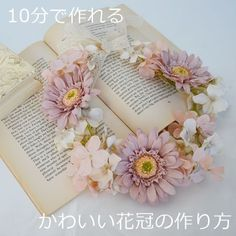 花冠作り方100均簡単1