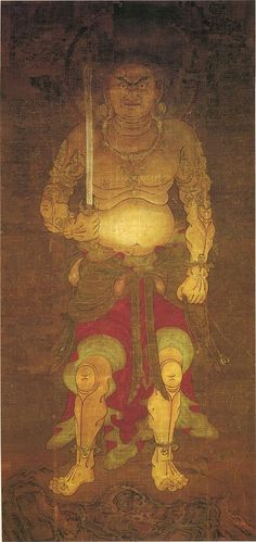 """Yellow Fudō"" (""Fudō Myōō"") 