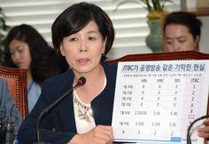 [포토] 최민희 'JTBC가 공영방송 같은 기막힌 현실'