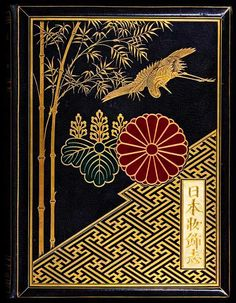 For the love of Books...The ornamental arts of Japan, by George Ashdown Audsley, Sampson Low, 1882.