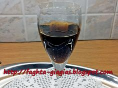 Cookbook Recipes, Cooking Recipes, Red Wine, Alcoholic Drinks, Smoothies, Food And Drink, Glass, Cheers, Smoothie