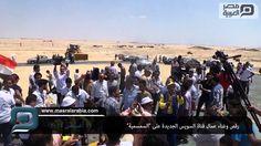 مصر العربية |#شاهد| رقص وغناء عمال #قناة_السويس_الجديدة على #السمسمية