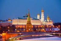 Russia offering complete online information about Moscow travel packages. Cuba, Moscow Kremlin, Europe News, Largest Countries, Moscow Russia, Best Investments, Big Ben, Paris Skyline, Taj Mahal