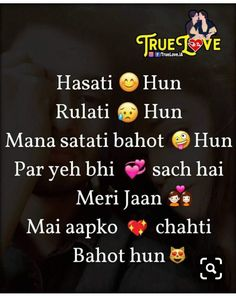 I ishq uhhh.queen of heart Shaz Friend Love Quotes, First Love Quotes, Love Quotes Poetry, Couples Quotes Love, Love Picture Quotes, Sweet Love Quotes, Love Husband Quotes, Love Smile Quotes, Beautiful Love Quotes