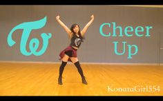 TWICE(트와이스) - Cheer Up Dance Cover