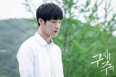 Nam diễn viên mới nổi Woo Do Hwan bị phát hiện từng đóng phim 19+