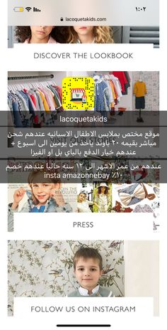 Internet Shopping Sites, Best Online Shopping Websites, Amazon Online Shopping, Online Shopping Clothes, Iphone App Layout, Baby Shop Online, Clothing Sites, Shops, App