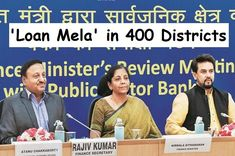 'Loan Mela' In 400 Districts - FundsTiger - Fast Loans for India