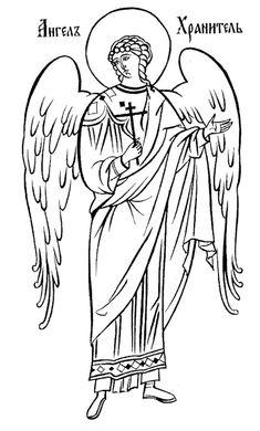 "Photo from album ""Прориси икона"" on Yandex. Religious Images, Religious Icons, Religious Art, Byzantine Icons, Byzantine Art, Sketch Design, Icon Design, Outline Pictures, Art Icon"