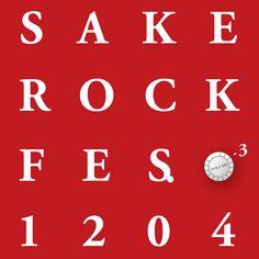 sake rock fes vol.3 09/12/04