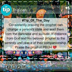 Peace and blessings be upon prophet muhammad, his family and companions :)  #allah #tip_of_the_day #life #daily #sunan #teachings #islamic #posts #islam #holy #quran #good #manners #prophet #muhammad #muslims #smile #hope #jannah #paradise #quote #inspiration #ramadan  #رمضان #الله #الرسول #اسلام #قرآن #حديث #سنن #أمل #جنة