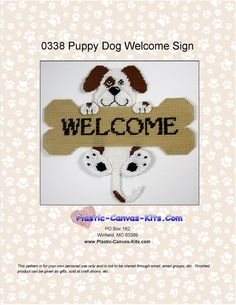 Puppy Dog Welcome Sign-Plastic Canvas Pattern- PDF Download