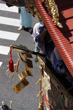 御幣。 祇園祭 京都 kyoto gion festival Kyoto, Events