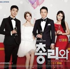 The Prime Minister and I ♥ Intro ♥ Lee Beom-Soo ♥ Yoona ♥ Yoon Si-Yoon