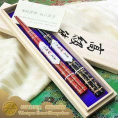 Raden Wakasa Nuri Bashi (mother of pearl lacquered chopsticks) Meisho Wakasa Zen (legend artisan Wakasa pair of chopsticks) Kinkai Kaigoromo two pairs with paulownia box