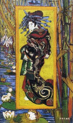 """The Courtesan (After Eisen)"" - Vincent van Gogh"
