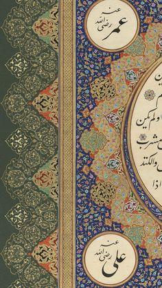 Turkish Art, Islamic Art Calligraphy, Sketching, Persian, Watercolor Paintings, Vintage World Maps, Miniatures, Design Inspiration, Hat